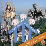 DVD a la venta de la visita de Don bosco a Málaga